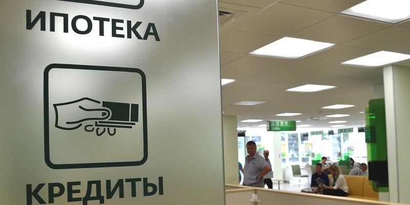 Воронежцы набрали ипотечных кредитов на 16,5 млрд рублей