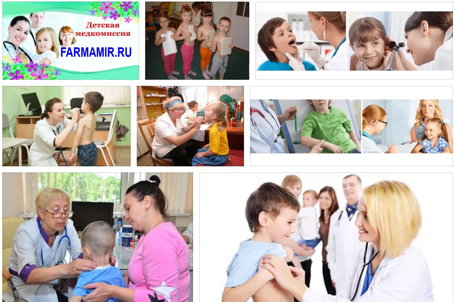 Онлайн каталог врачей Санкт Петербурга
