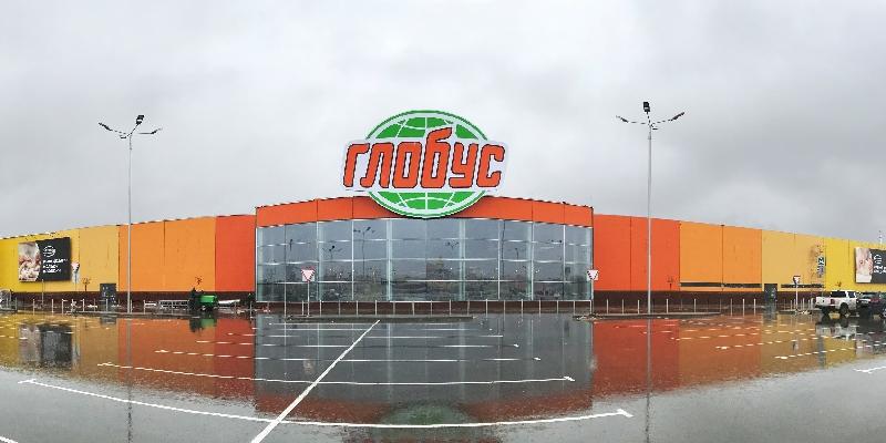 В Воронеже могут построить гипермаркет немецкой сети «Глобус»