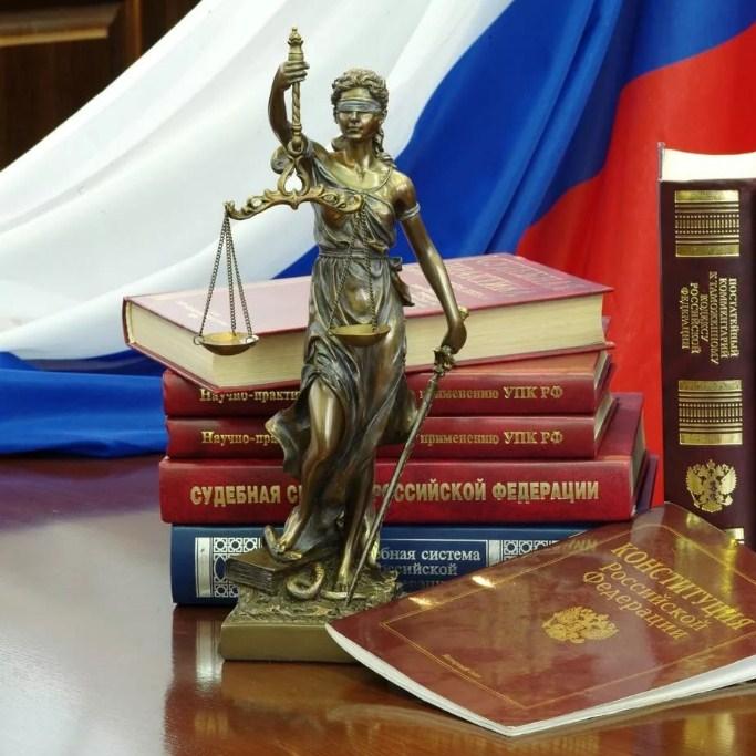 Услуги адвокатской коллегии в Москве