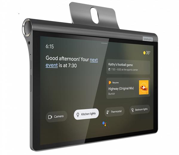 Анонсирован планшет Lenovo Smart Tab M10