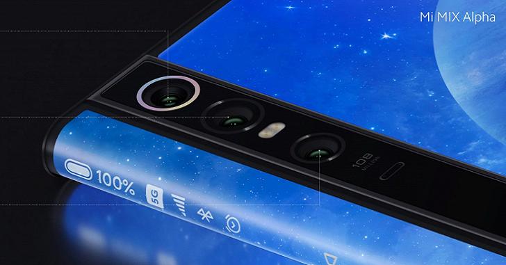 Стоимость компонентов Xiaomi Mi MIX Alpha – 700 долларов. Но смартфон всё равно будет убыт ...