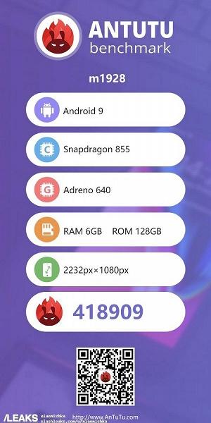 Стали известны цена и дата выхода Meizu 16T