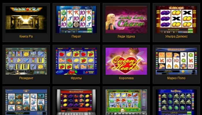 игровые автоматы от Free Slots