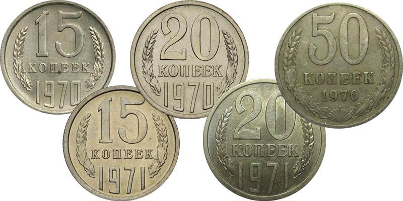 Ценные монеты России