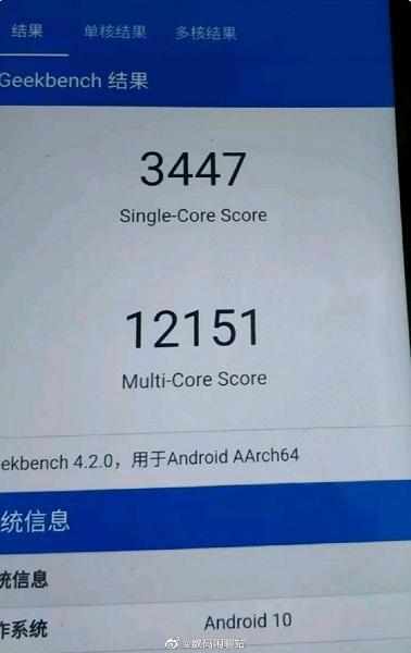 Процессор MediaTek 5G показал достойный результат в Geekbench 4