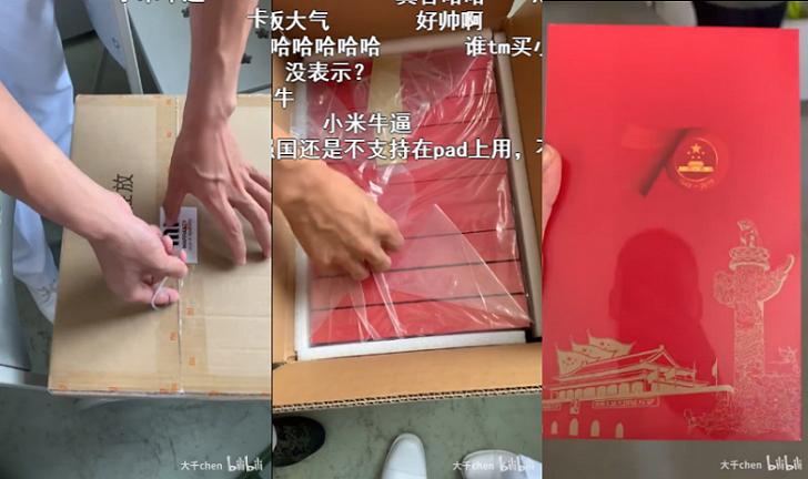 Xiaomi Mi Pad 4 Plus получил специальную версию