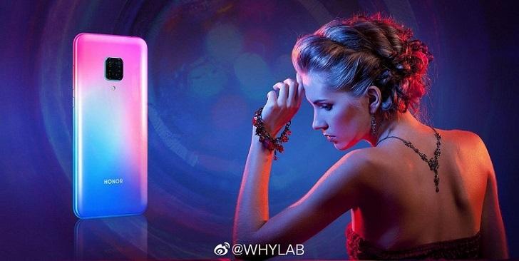 В сеть попали официальные изображения Honor V30 Pro