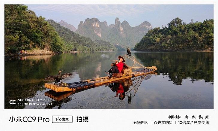 Xiaomi Mi Note 10 получит уникальную камеру