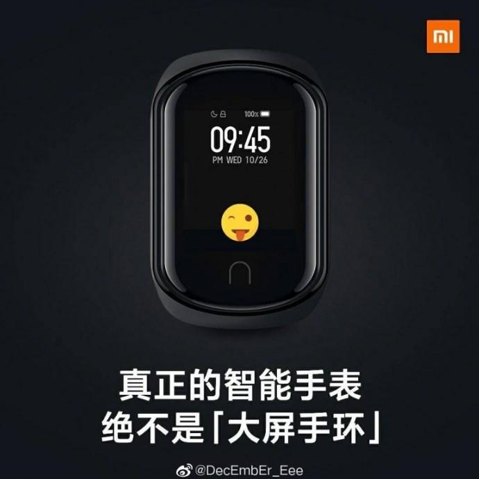Умные часы Mi Watch Color с NFC выйдут 5 ноября