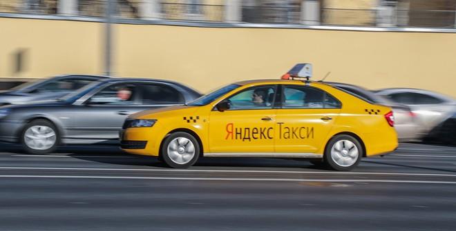 услуга Яндекс Такси