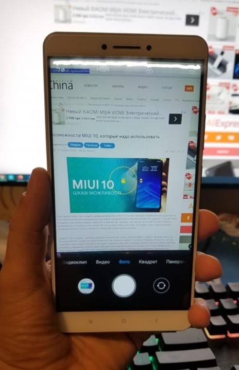 Возможности MIUI 10, которые надо использовать