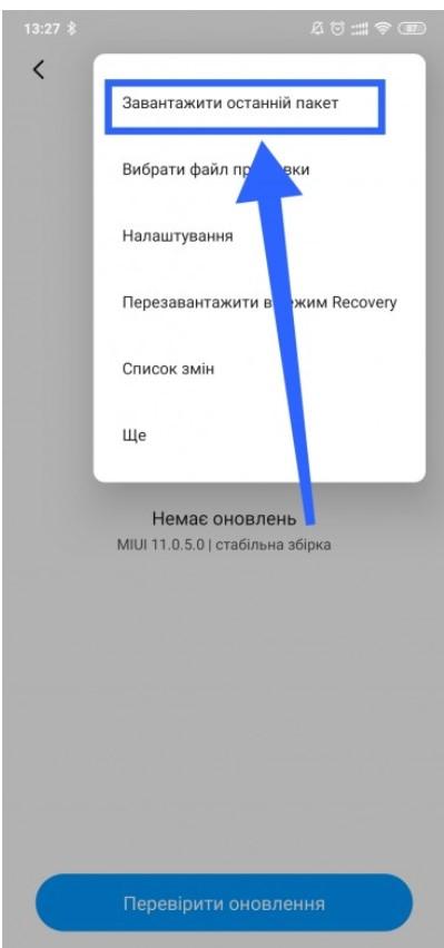 Как установить полную версию прошивки MIUI 11