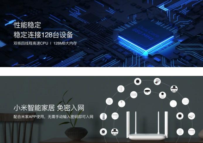 Первый бюждетный роутер Redmi AC2100 сможет уничтожить роутеры от Xiaomi