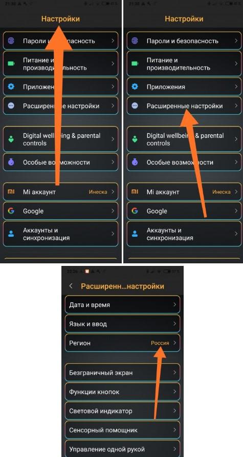 Как правильно скачивать и применять темы для MIUI 11