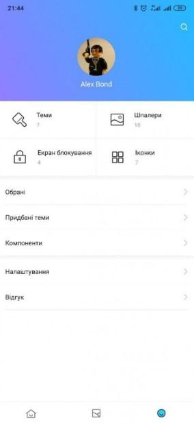 Структура региональных каталогов тем MIUI