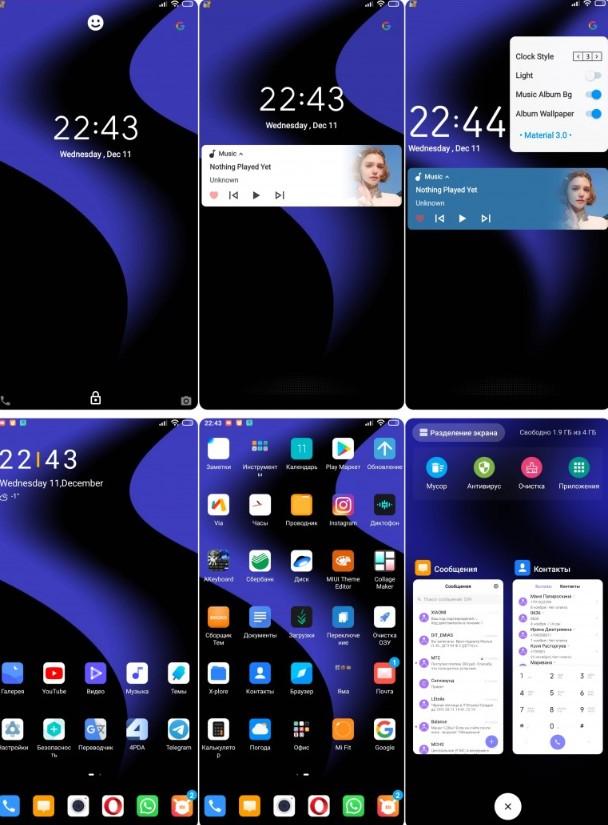 Топ 5 тем для смартфонов Xiaomi на MIUI 11, которые удивят всех