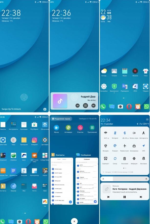 Топ 5 тем для смартфонов Xiaomi на MIUI 11, которые удивят всех фанов