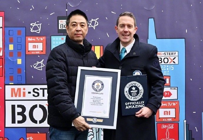 Xiaomi вновь попала в Книгу рекордов Гиннесса