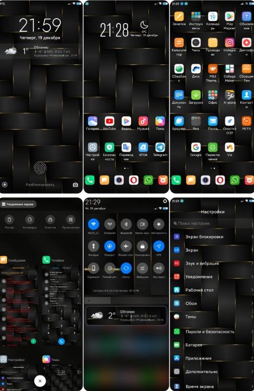 Новая тема Stock Droid 4 для MIUI 11 удивила всех фанов