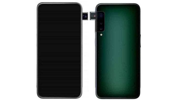 OPPO может представить смартфон с фронтальной камерой сбоку