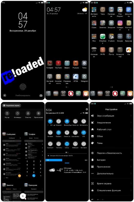 Новая тема Reloaded для MIUI 11 удивила всех фанов