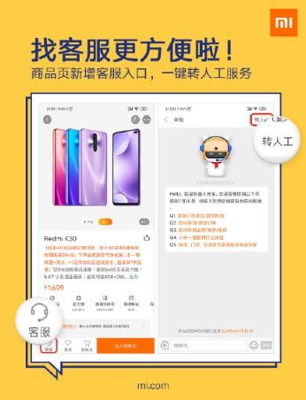 Xiaomi запускает функцию, которая будет полезна для каждого покупателя