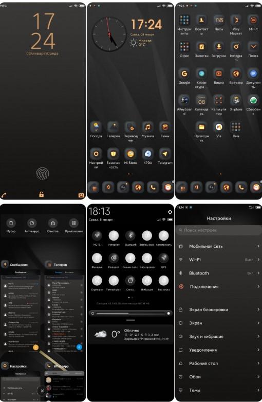 Новая тема Matte Black для MIUI 11 удивила всех фанов