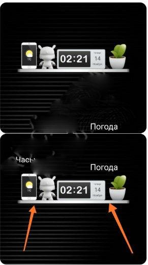 Виджеты для украшения вашего рабочего стола для MIUI 11 и MIUI 10