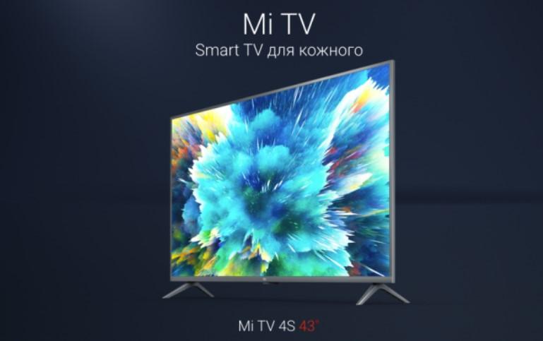 Android TV и обычный Android: что они представляют собой и в чем отличие