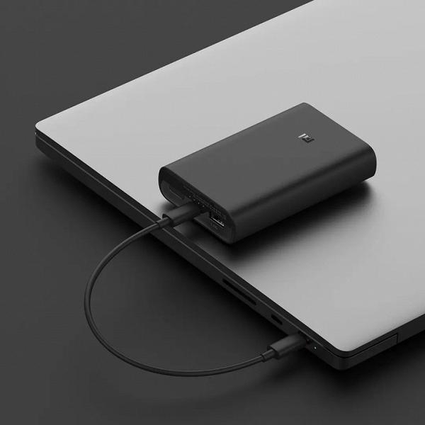 Xiaomi представила павербанк на 10 000 мАч с поддержкой 50-Вт зарядки