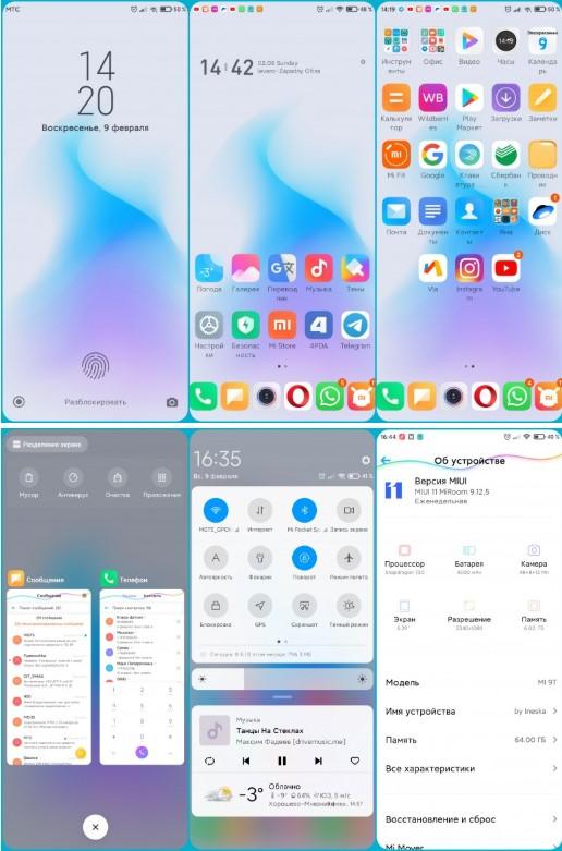 Новая тема Global version 11 plus для MIUI 11 удивила всех фанов