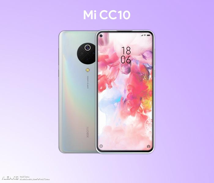 В Сети появились рендеры смартфона Xiaomi Mi 10 Lite