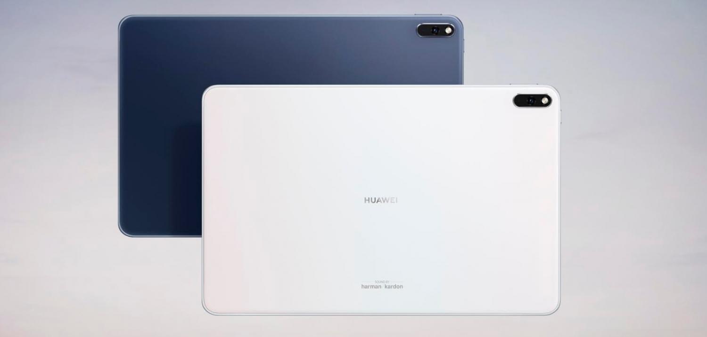 Новое представление о творчестве с планшетами Huawei MatePad Pro и Huawei MatePad Pro 5G