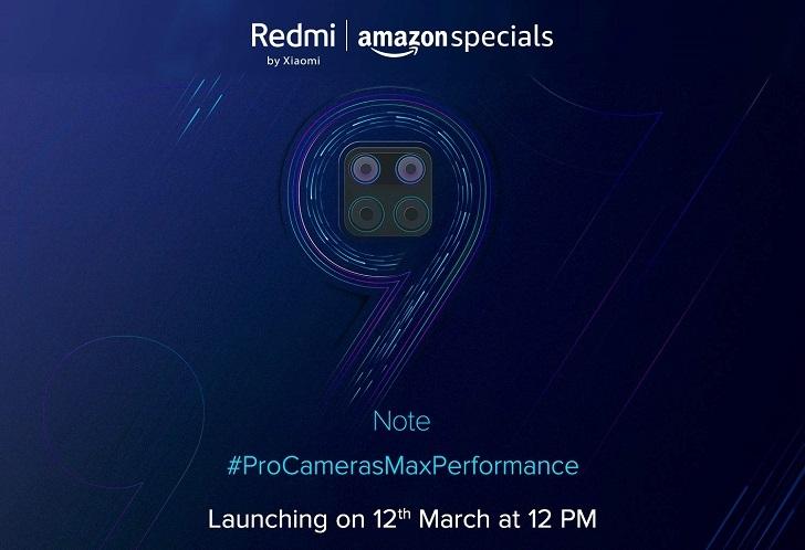 Стала известна дата анонса Redmi Note 9 и Redmi Note 9 Pro