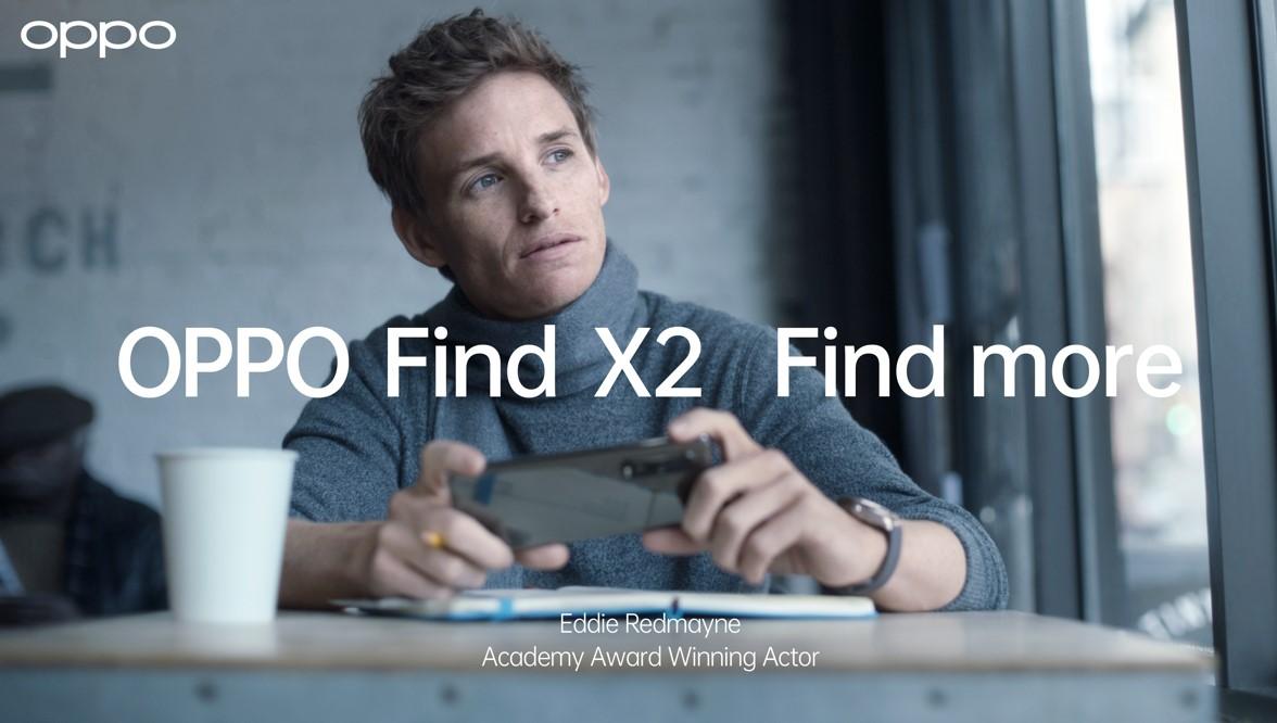 OPPO презентует Find X2 Series с лучшим экраном и 5G