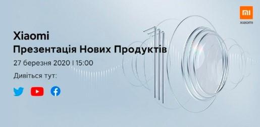 Стала известна точная дата выхода Mi 10 и Mi 10 Pro на глобальный рынок