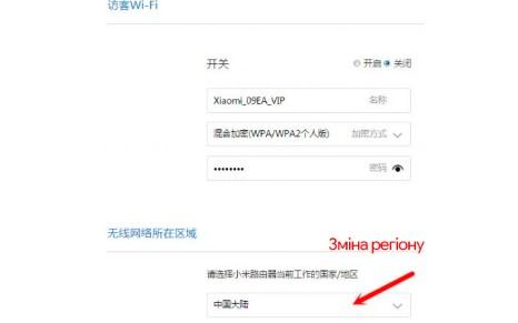 Инструкция по настройке всех роутеров Xiaomi