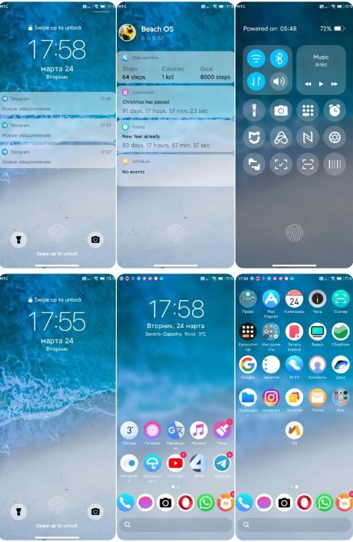 Новая тема Beach OS для MIUI 11 удивила всех фанов