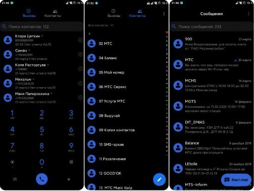 Новая тема Oxygen OS для MIUI 11 удивила всех фанов