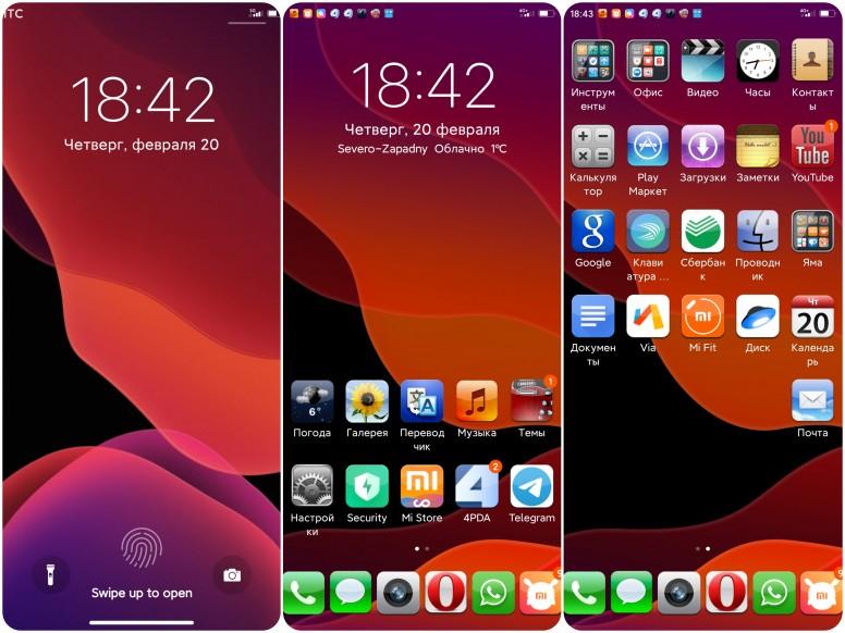 Новая тема iOS Final version для MIUI 11 удивила всех фанов