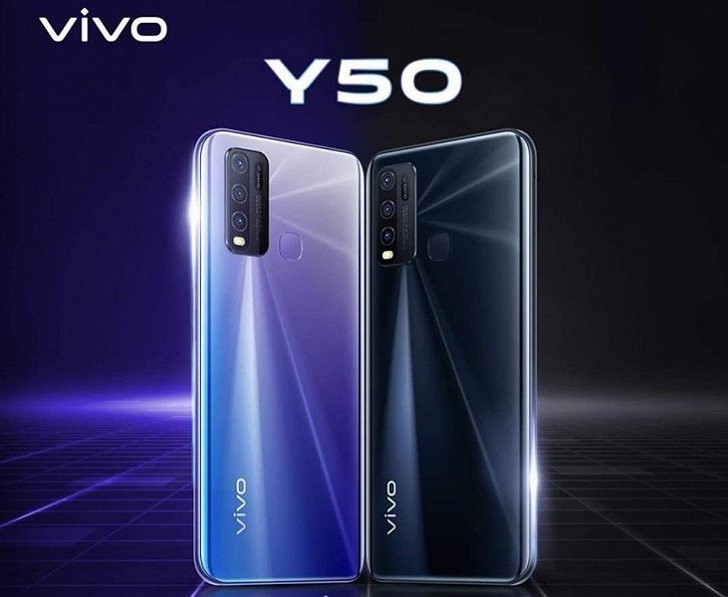 Стали известны характеристики vivo Y50
