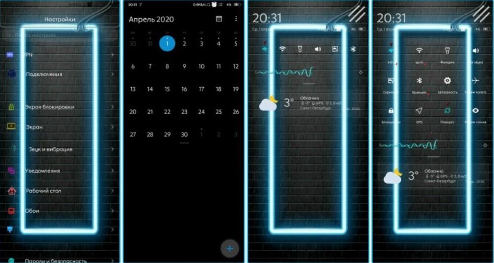 Новая тема Neon для MIUI 11 удивила всех фанов