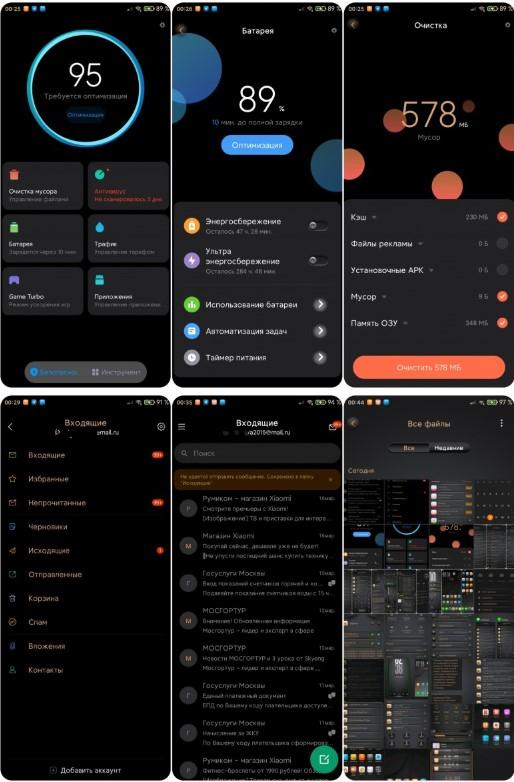 Новая тема new port для MIUI 11 удивила всех фанов