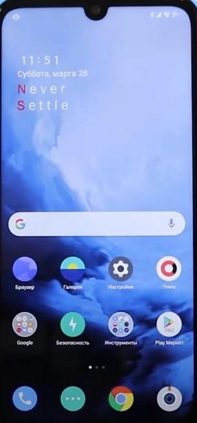 Топ 5 тем для Xiaomi на Miui 11 на этой неделе