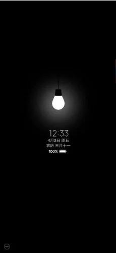 Xiaomi запускает обновленный магазин тем оформления в MIUI