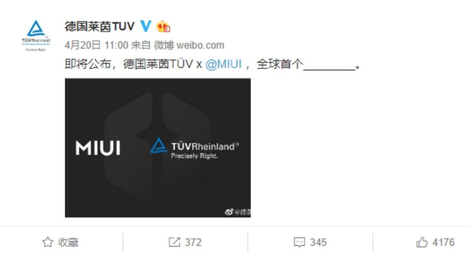 MIUI 12 отримає стандарт безопасности высокого уровня