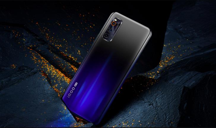 vivo представила самый дешёвый в мире смартфон на Snapdragon 865. Его цена составляет от 3 ...