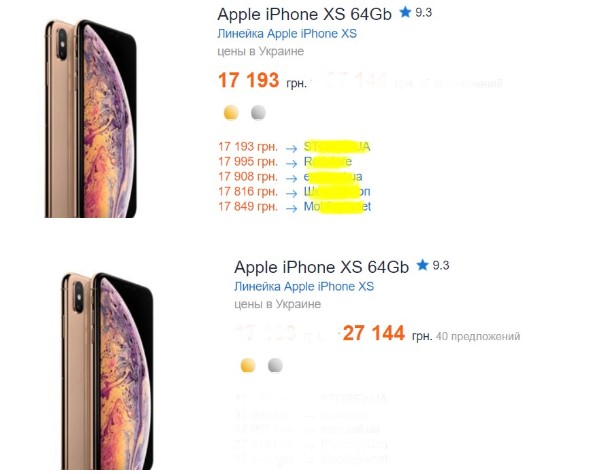 iPhone XS сильно упал в цене - теперь, это самый выгодный смартфон от Apple
