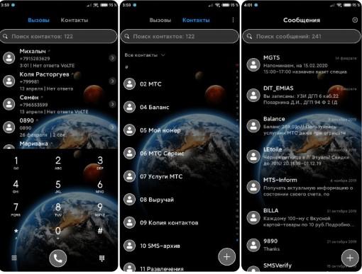 Новая тема Blue planet для MIUI 11 удивила всех фанов